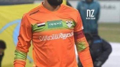Photo of رسميا … سيراميكا يتعاقد مع حارس الإنتاج الحربى
