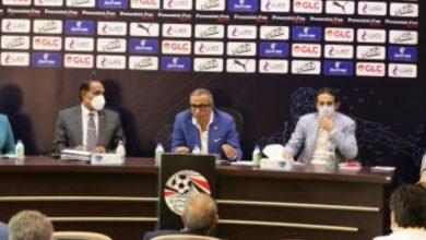 Photo of قرارات صادمة للجميع قبل انطلاق الموسم الجديد