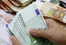 Photo of تعرف علي أسعار اليورو في مصر اليوم