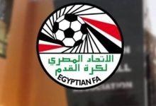 Photo of شرط الاتحاد المصري لتأجيل اي مباراة خلال الموسم الجديد