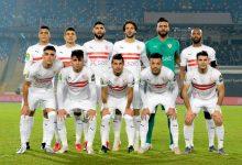 Photo of الزمالك يتفق علي خوض مباراة دوري ابطال افريقيا في القاهرة