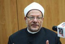 Photo of إجتماع مفتي مصر وروسيا  لمناقشة الأخلاق الدينية خلال الجائحة