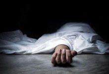 Photo of زوج يذبح زوجته ويضعها في جوال بالقليوبية