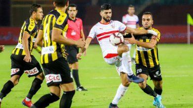 Photo of الاتحاد المصري يستقر علي ملعب مباراة الزمالك والمقاولون العرب