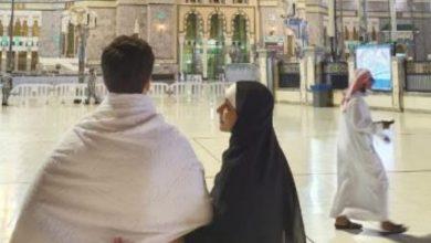 "Photo of تطورات فى حالة الإعلامية ""بسمه وهبه"" وظهورها أمام المسجد الحرام"