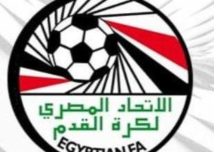 Photo of مفاجأت الاتحاد المصري بشأن جوائز اللاعبين بداية من الموسم الجديد
