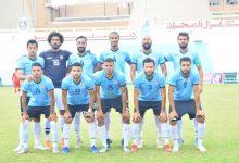 Photo of رسميا … غزل المحلة يوقع علي عقود رعاية الفريق