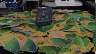 Photo of مفاجأت سارة من وزارة التموين بشأن بطاقات التموين