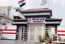 Photo of اللجنة المعينة لإدارة نادي الزمالك تعين مناصب جديدة