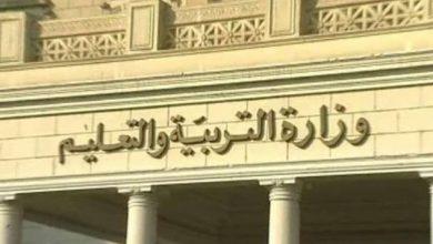 Photo of زيادة في رواتب المعلمين خلال العام الجديد