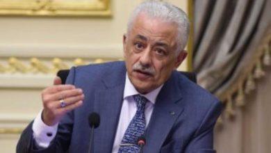 Photo of قرار وزير التربية والتعليم بشأن إغلاق المدارس