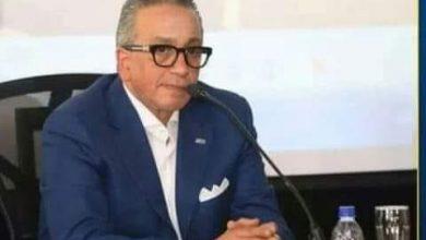 Photo of قرار الإتحاد المصري بشأن مباراة منتخب الشباب و ليبيا
