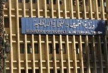 "Photo of كيف يتم تقديم طلب فصل إجتماعي علي ""بوابة مصر """