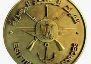 Photo of قبول دفعة جديدة من المجندين بالقوات المسلحة خلال عام 2021
