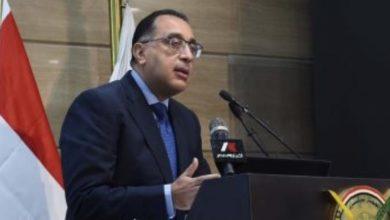 """Photo of قرارات رئيس مجلس الوزراء """"بشأن عرض اشتراطات البناء"""""""