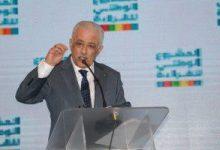 Photo of وزارة التربيه و التعليم تعلن عن قرارات جديدة بشأن الحضور بالمدارس للمدرسين