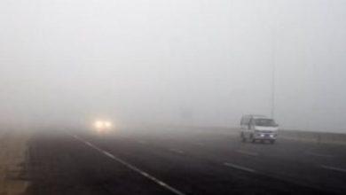 Photo of أحوال غائمة وأمطار مترقبة خلال الأيام القادمة