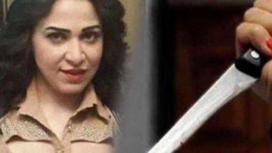 Photo of تفاصيل قتل الفنانه عبير بيربيس لزوجها بعد عدة خلافات