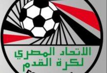 Photo of تعرف علي سبب أنتعاش خزينه إتحاد الكرة