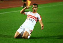 Photo of الزمالك يقضي علي آمال مصطفي محمد