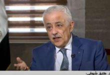 Photo of وزير التربيه والتعليم يؤكد علي إلغاء نظام الأبحاث للإمتحانات