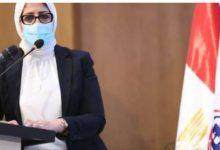 Photo of الصحة تخصص وحدة صحية في كل محافظة لتلقي لقاح كورونا