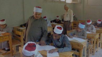 Photo of الأزهر يعلن قرارات جديده بشأن موعد الإمتحانات