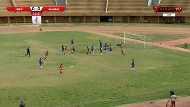 Photo of تخطي النادي الأهلي لمباراة سونيديب في البطولة الإفريقية
