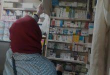 Photo of ضبط أدويه مهربه في بعض صيدليات محافظه الدقهليه
