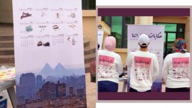 Photo of حكايات أجازتنا ..مشروع تخرج طلاب جامعه MSA