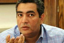 Photo of تعرف علي موعد قرعة كأس مصر لعام 2021/2020