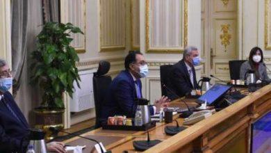 Photo of قرار رئيس الوزراء خلال الأيام القادمة وغرامة لعدم إرتداء الكمامة