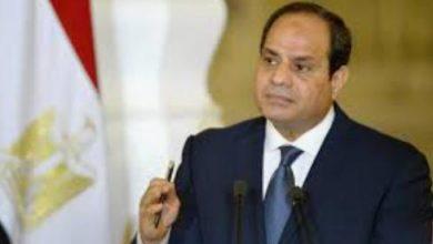 Photo of الرئيس السيسي يدعم المشروعات الصغيره والمتوسطه ومتناهيه الصغر