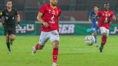 Photo of صلاح محسن يواصل مشواره الكروي مع النادي الأهلي