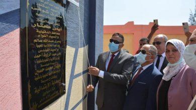 Photo of محافظ الدقهلية يفتتح عدد من المدارس بقري مركز السنبلاوين