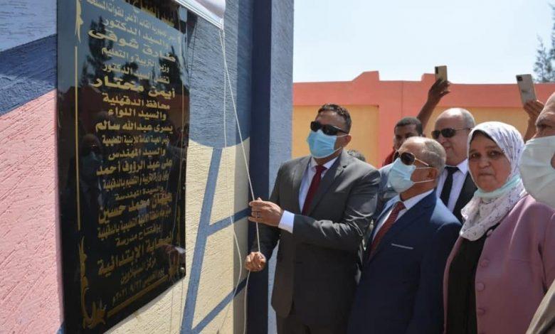 محافظ الدقهليه يفتتح عدد من المدارس بقري مركز السنبلاوين