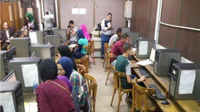 Photo of التعليم العالي : مد فترة التقديم لتنسيق المرحلة الثالثة للقبول بالجامعات