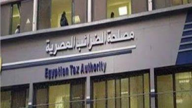 Photo of الضرائب تطالب «البلوجرز» و«اليوتيوبرز» بفتح ملفات ضريبية