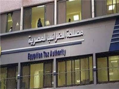 الضرائب تطالب «البلوجرز» و«اليوتيوبرز» بفتح ملفات ضريبية