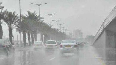 Photo of الأرصاد الجوية :تتوقع سقوط الأمطار على بعض البلاد تستمر حتى السبت المقبل