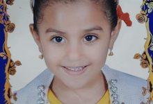 Photo of الحكم بالإعدام في قضية قتل الطفلة روضة بكفر الشيخ