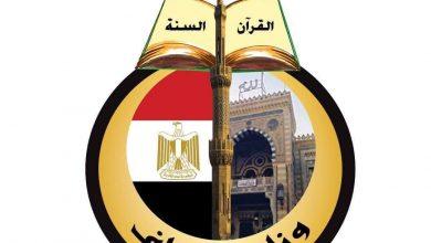 Photo of السماح بفتح دورات مياه المساجد على مستوى الجمهورية