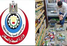 Photo of صحة الدقهلية تشن حملات مكثفة تزامناً مع المولد النبوي الشريف