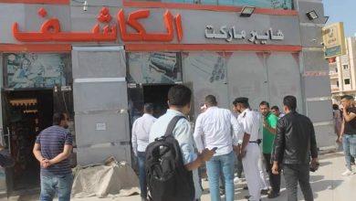 Photo of حملات امنية مشددة علي المحلات التجارية المخالفة بمدينة السادات
